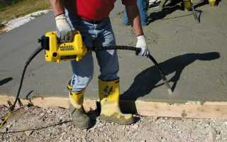 Технология и правила уплотнения бетонных смесей