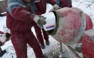 Как произвести заливку бетона при низкой температуре зимой