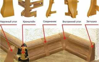 Как крепить пластиковые плинтуса к бетонной стене