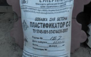 Пластификатор для бетона что это такое (универсальные составы для увеличения прочности раствора)