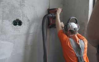 Как проштробить бетонную стену качественно