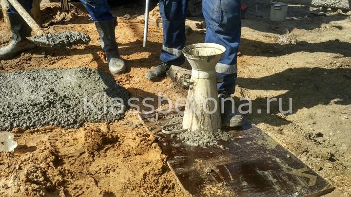 наполнение конуса абрамса бетонной сместью в один прием при подвидности П4-П5