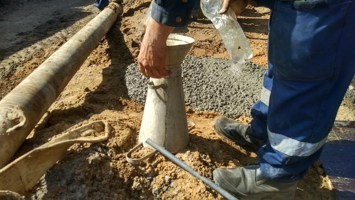 Проверка усадки бетона якутск бетон