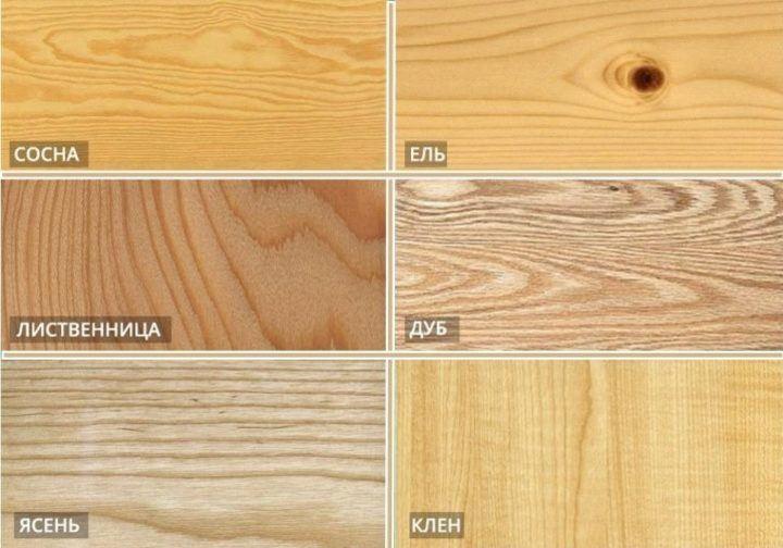 отделка бетонной лестницы деревом выбор древесины